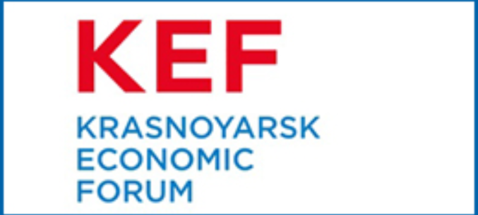 Krasnoyarsk Economic forum (KEF19)