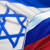 Israeli-Russian Bilateral Trade, 10 months of 2015
