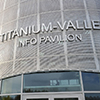 "CMS (Italy) may choose ""Titanium Valley"" to host its production facility"