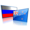 New Zealand-Russian Bilateral Trade in 2015